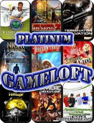 Весь сборник игр от Gameloft (128x128, 128x160, 176x220